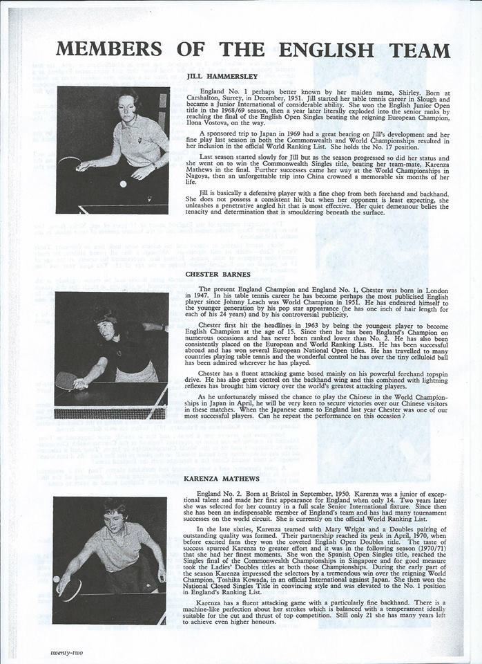 Chinese-Tour-1971-3